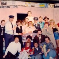 1991 Deprime terminus (2)